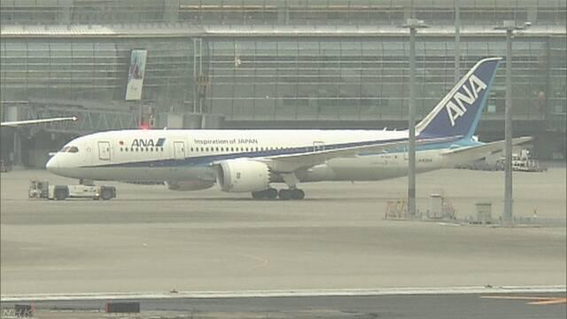 波音787引擎故障 致全日空新增593趟航班停航