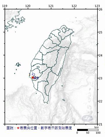 台南发生3.0级地震。(图:台湾气象部门官方网站)