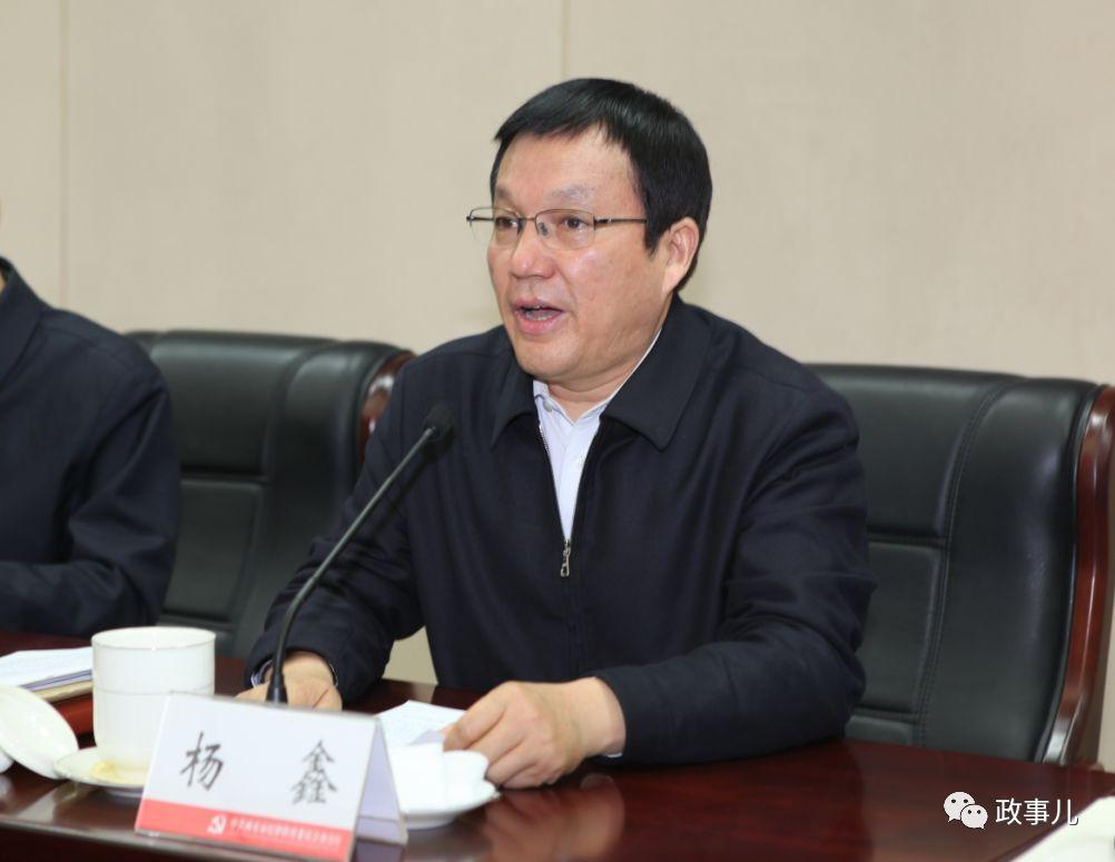 """""""空降""""新疆,杨鑫任自治区党委常委、纪委书记"""