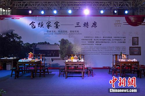 仓颉家宴菜品。中国烹饪协会供图