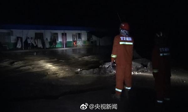 甘肃白银强降雨已造成8人遇难,另有2人失联仍在搜寻