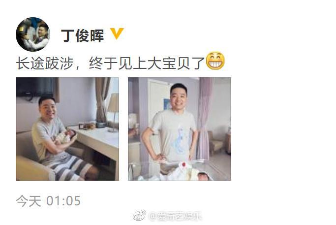 丁俊晖首度公开女儿正面照 浓浓父爱溢于言表