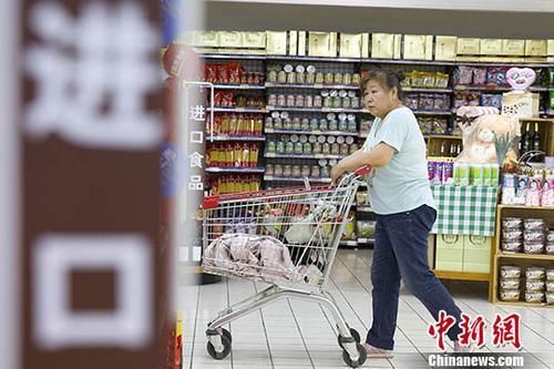 """中国经济""""乱云飞渡仍从容""""多项数据凸显强劲韧性"""