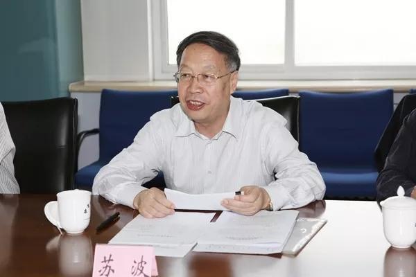 长安街知事:中纪委特设的7个组长4人职务调整