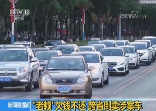 男子花28万买价值120万豪车 结果被告知是追逃车