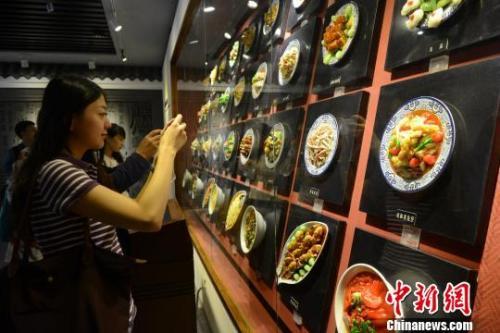 中烹协:八大菜系确定将扩容 你家乡的菜能入选吗?