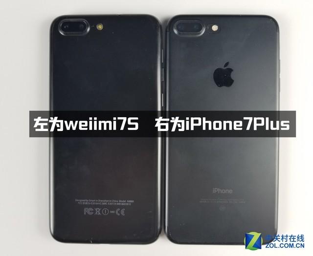 拼多多市场抽检—国产苹果7P真实上手体验