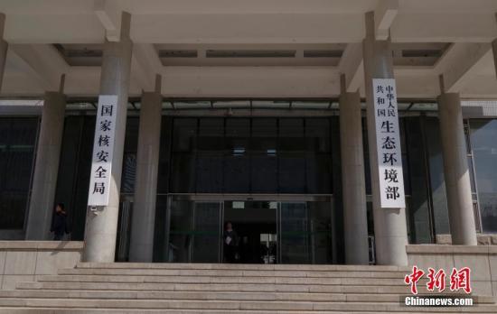 生态环境部发现京津冀及周边地区涉气环境问题85个