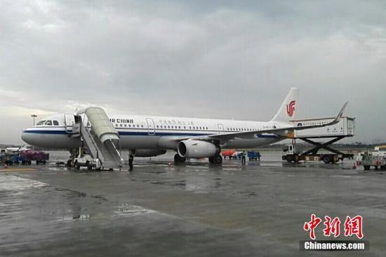 中国民航开展3个月安全大检查 遏制安全态势下滑