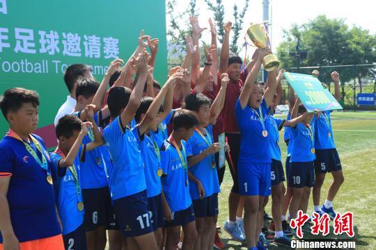 沈阳第四届和平杯国际青少年足球邀请赛鏖战7天落幕