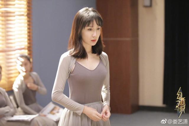 《幻乐》娄艺潇演出被剪或因窦靖童?她的回应显大气