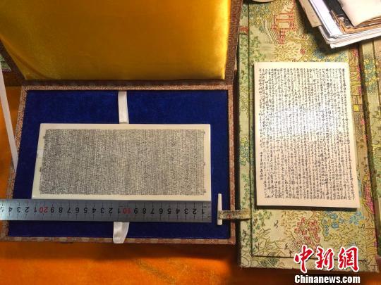 需要借助放大镜观看的扬州竹刻作品。 朱晓颖 摄