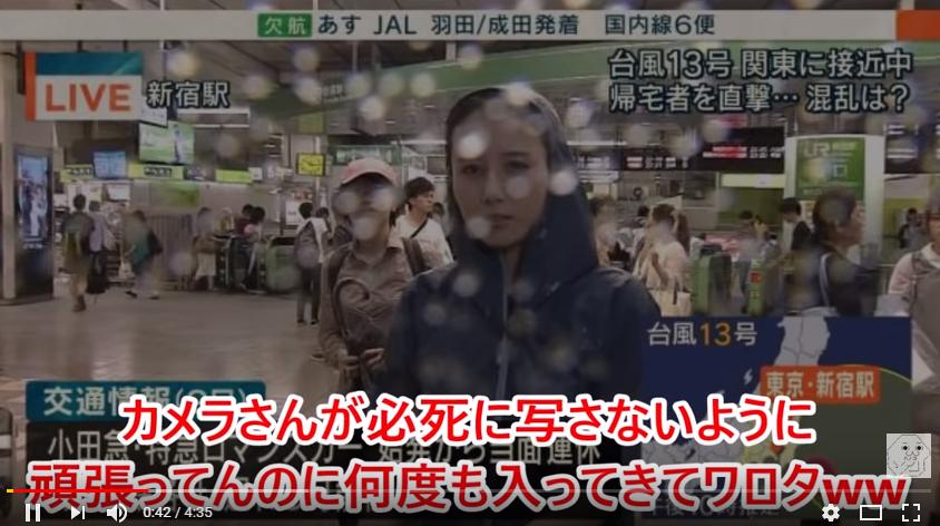 """尬Skr人!日本一小姐姐成抢镜专业户 可以说是很""""耿直""""了"""