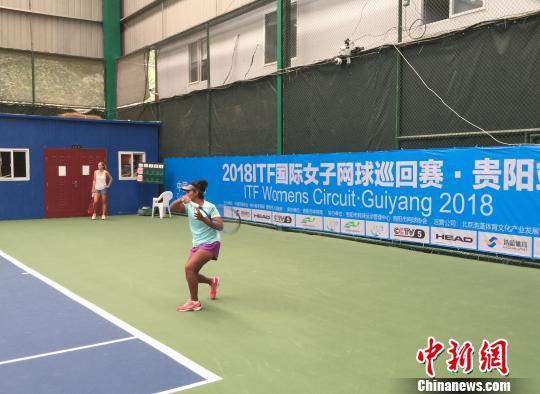 2018ITF国际女子网球巡回赛?贵阳站开球