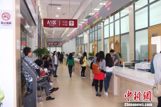 """贵州推出21种""""集成式""""定制套餐 为民众办事减负"""