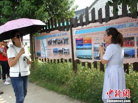 """扬州""""穷渔花子村""""变身""""美丽乡村"""" 渔民上岸""""卖风景"""""""