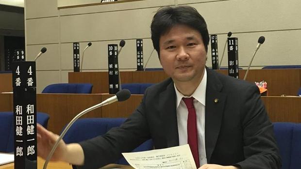 """鼓吹""""台独"""" 日本议员和田健一郎入境香港被拒"""