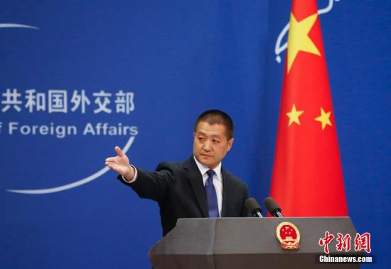 美国宣布恢复对伊朗首轮单边制裁 中国外交部回应