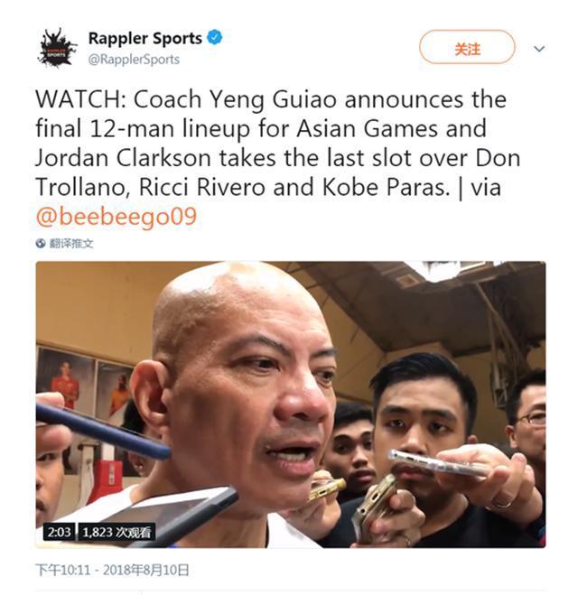"""菲律宾男篮重回亚运又改大名单 骑士后卫""""加塞""""成功"""