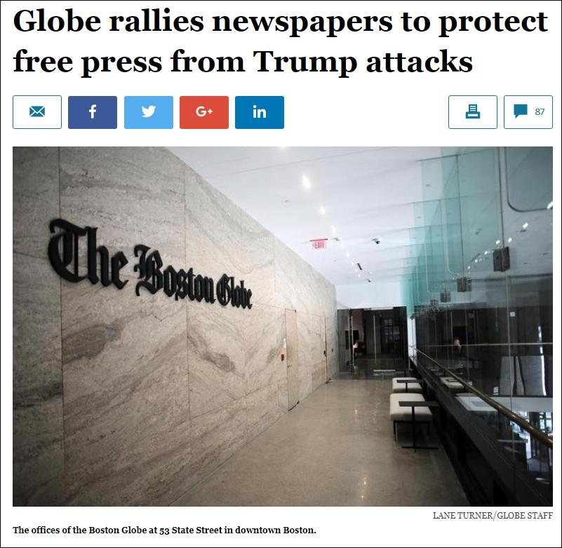 美国报业将联手发表社论 反击特朗普攻击媒体