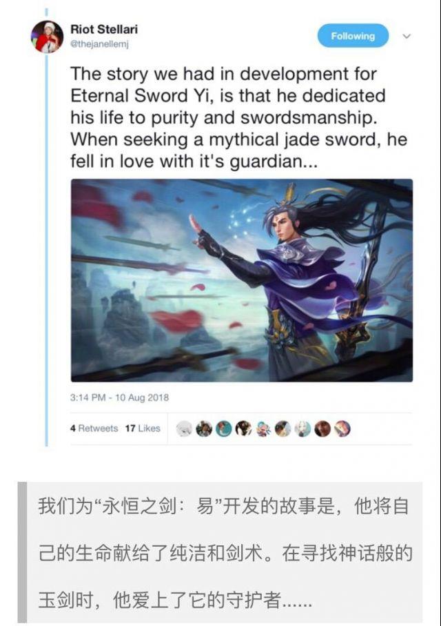 玉剑传说是大超变态SF传奇型虐恋现场?竟成三角恋
