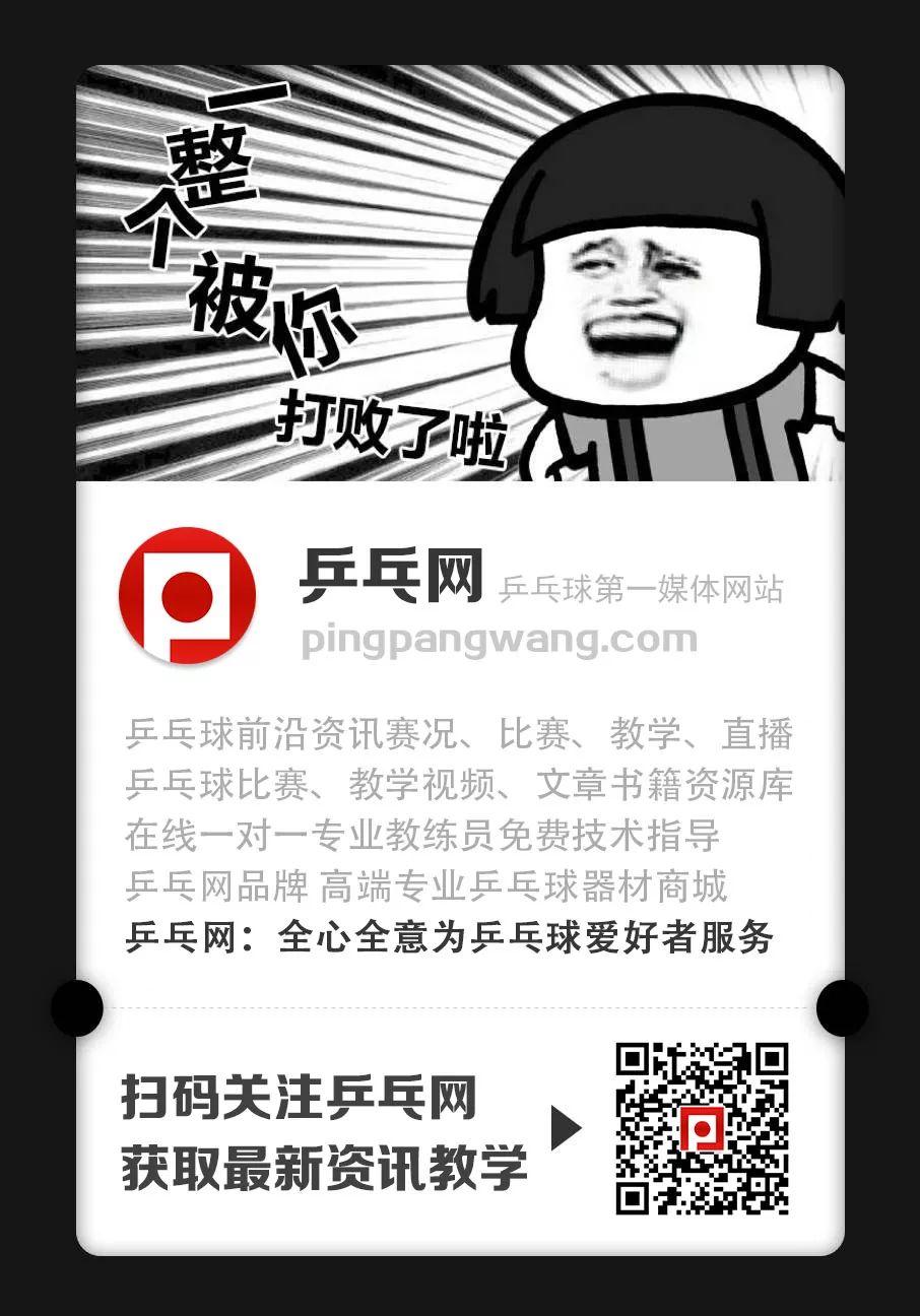 【今日热门】国乒坚强基石在于幕后教练,他带出了刘国梁孔令辉丁宁