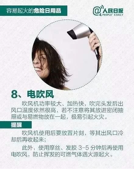 德孝中华周刊文摘:7岁女童脖子涂花露水,却导致头可能永远抬不起来
