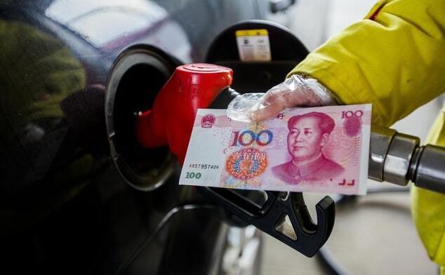 油价最新消息:8月13日汽油,柴油行情