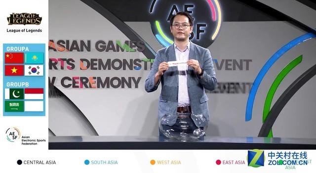 亚运会电竞项目抽签出炉 中韩造死亡小组