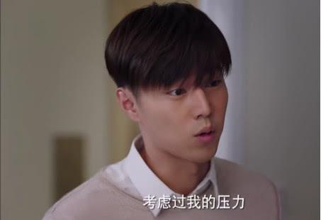 """《爱情进化论》办公室恋情秒变""""攻心计""""!渣男安卓成功上位记"""