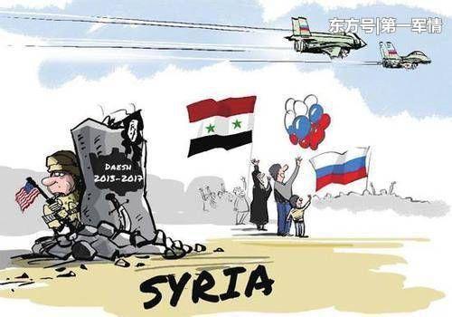 大批导弹无人机突袭俄驻叙基地 俄少将果断下令还击