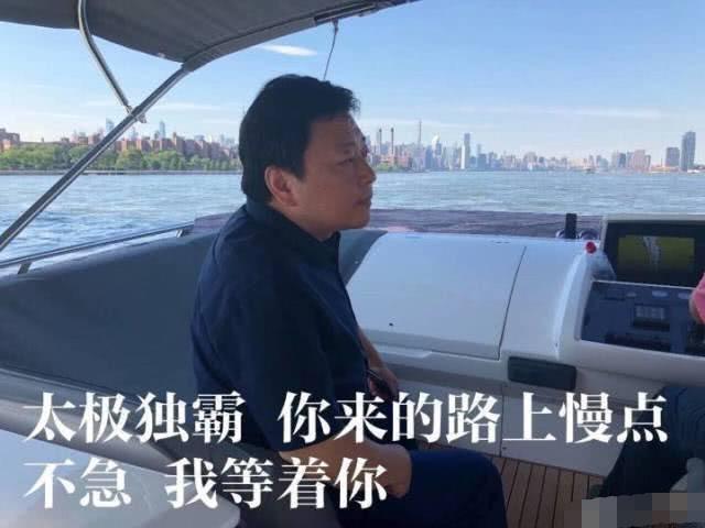 周立波反问王志安:你情绪化的采访,这对我是不公平的