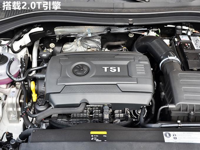 比汉兰达更年轻 斯柯达7座SUV特别版-搭专属套件-图4