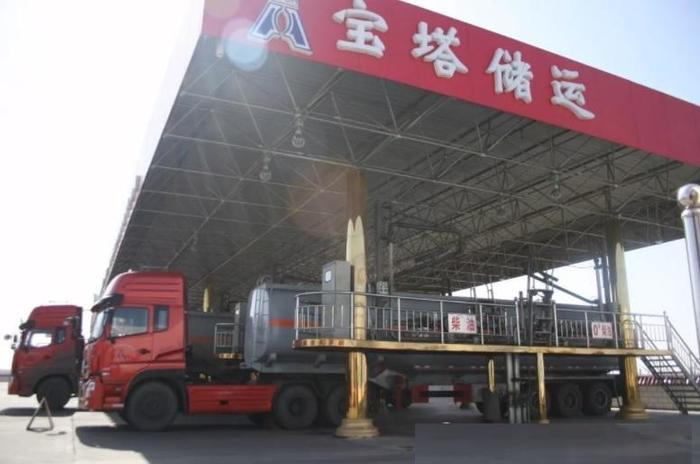 陕甘宁边区原料油客户对宝塔石化供应公