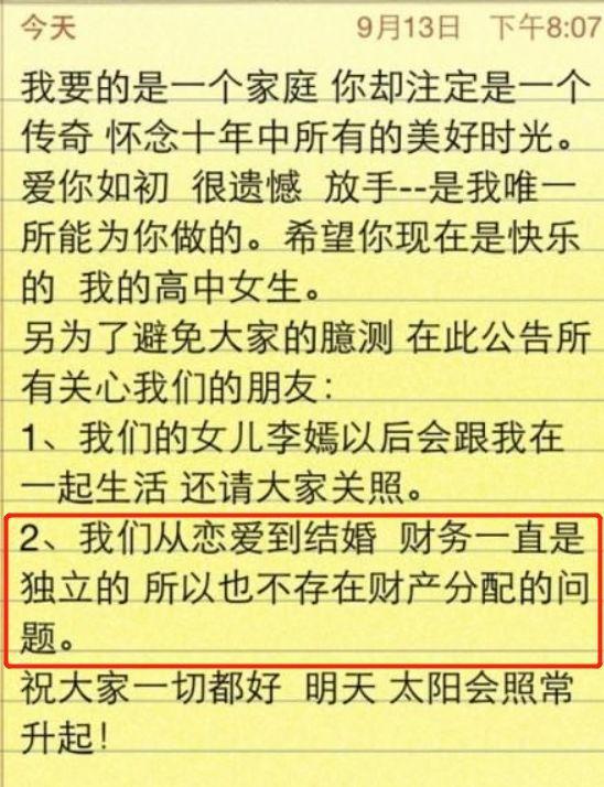 李亚鹏刚说离婚是因没钱养家,就被拍到开五百万豪车外出吃饭!