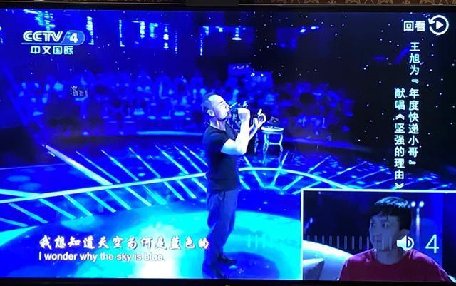 """京东帮配送员被央视""""曝光""""10分钟,明星竟然还为他献唱!"""