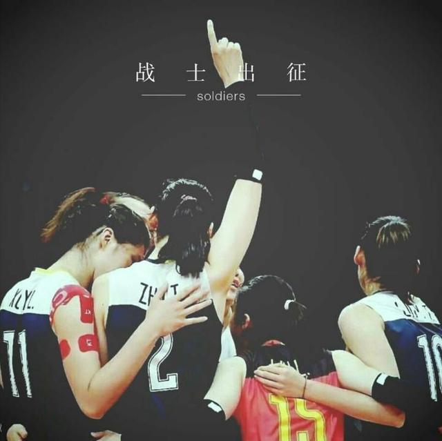 女排世锦赛夺冠前景排行榜出炉!中国女排被全世界看好