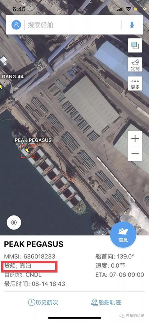 狂奔大豆终局!已于13日正式向海关申报进口