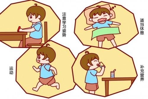 幼儿园看书坐姿卡通图