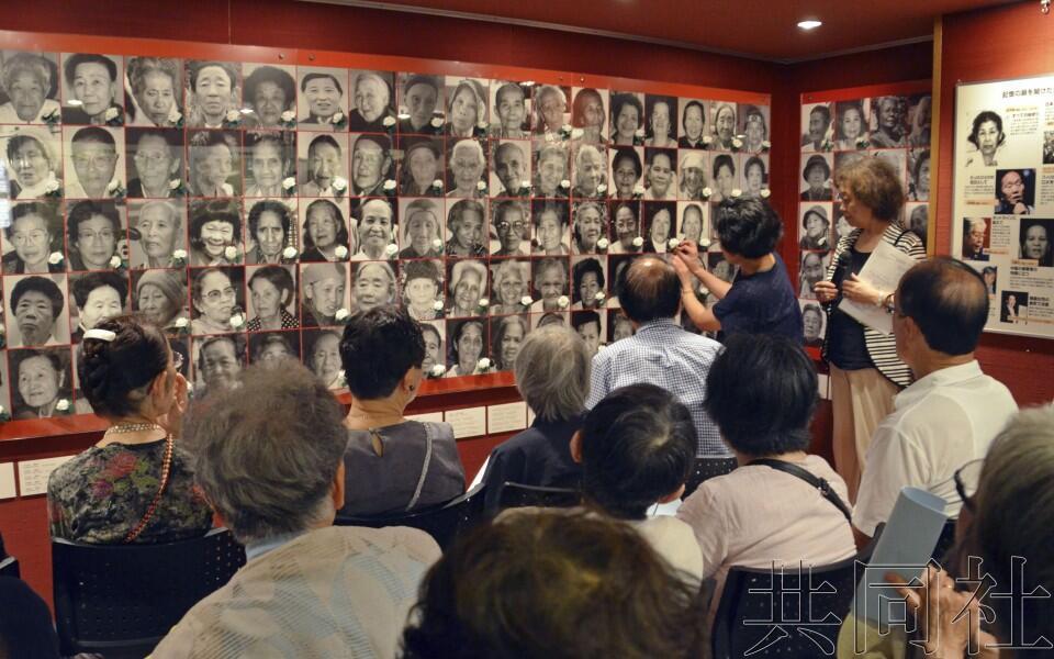 """日本举行慰安妇追悼集会 呼吁""""真正意义上的解决"""""""