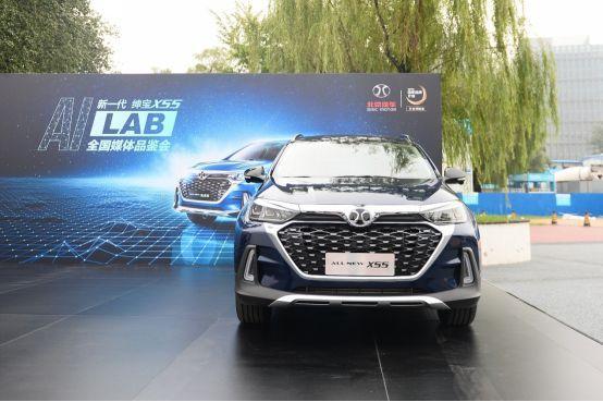 北汽新一代绅宝X559月上市,携AI领跑A级SUV市场