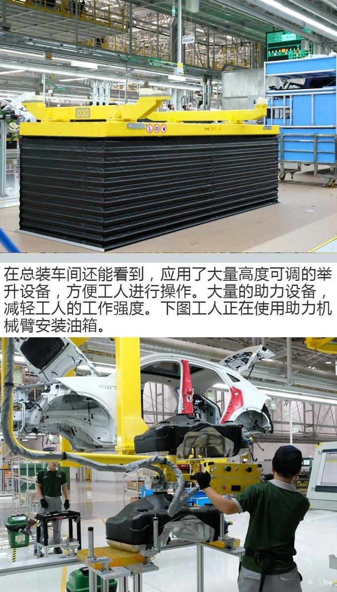 数说捷豹路虎常熟工厂 解密捷豹E-PACE如何诞生-图4
