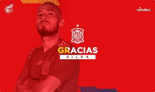 大卫席尔瓦宣布退出国家队 12年夺1世界杯+2欧洲杯