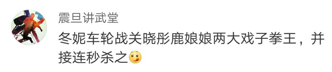中国最美搏击女郎力挺死神方便,网友:你能秒杀鹿晗