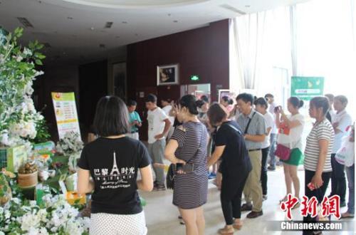 CCTV-7农业频道&一亩田寻宝全国海选在四川举办