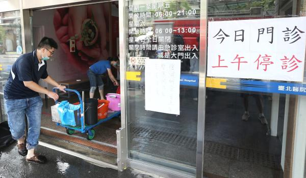 台北医院火灾死亡人数升至12人 台当局健保署垫付医疗费