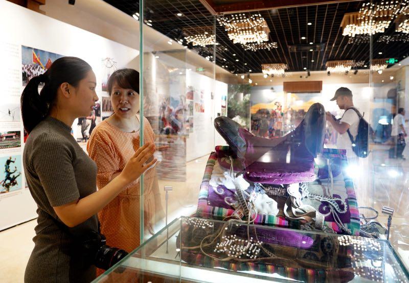 中国少数民族传统体育文化展在石景山开幕