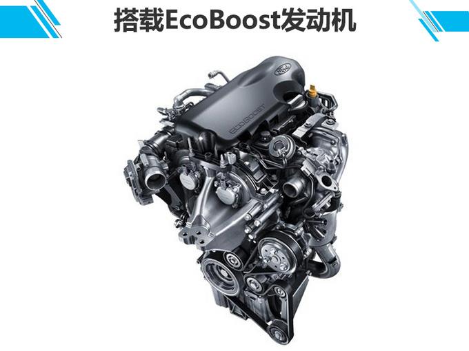 领域还是驭胜S330 福特中国专供SUV你买吗-图3