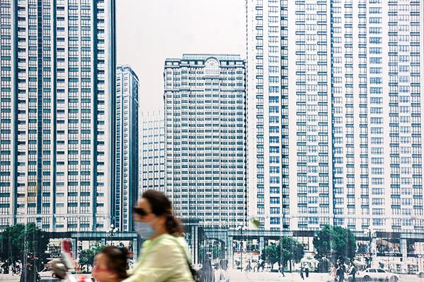 大国棋局中的中国资本市场和地方政府