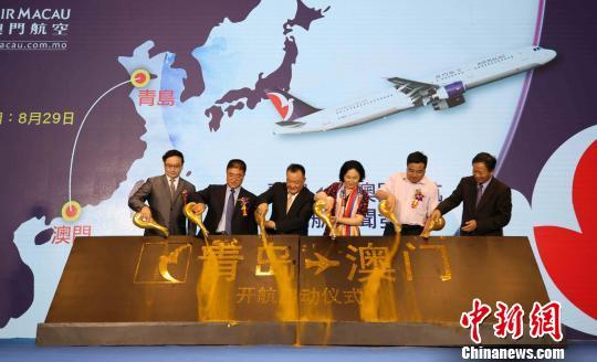 """""""青岛-澳门""""直航航线将于2018年8月29日正式开通。 胡耀杰 摄"""